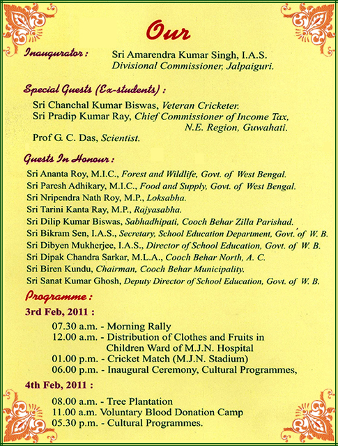 Invitation Card For Inauguration Of School | southernsoulblog.com